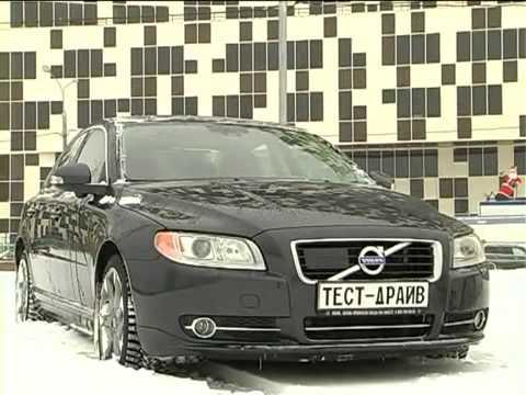 Тест-драйв Volvo S80 double 2011