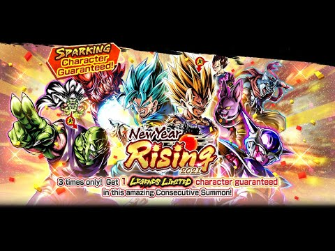 🔥 HUGE UPDATE INCOMING!!! A GUARANTEED LEGENDS LIMITED UNIT BANNER & MORE!!! (Dragon Ball Legends)