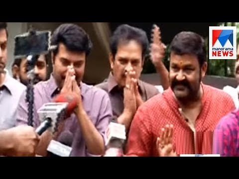 Amma organisation terminate actor Dileep's membership   | Manorama News