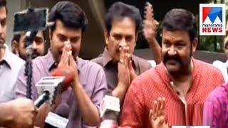 Amma organisation terminate actor Dileep's membership   | Manorama News