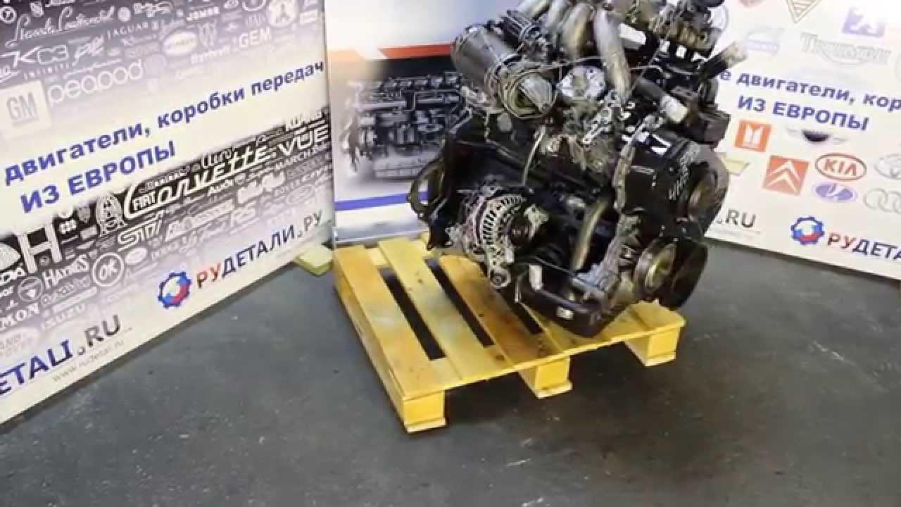 Контрактный б/у двигатель код: AFN для Ауди / Фольксваген 1,9 TDI .