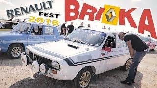 Renault събор през обектива на Bri4ka.com