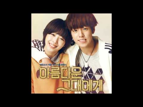 SKY - Super Junior K.R.Y. (To The Beautiful You OST)