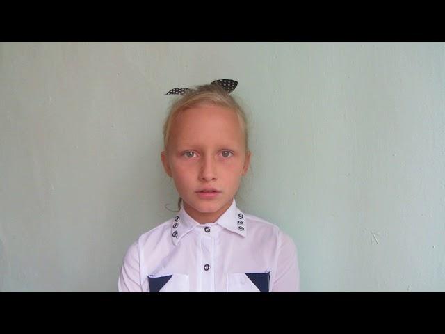 Изображение предпросмотра прочтения – АлександраУлитина читает произведение «Что такое лето?» А.А.Усачева