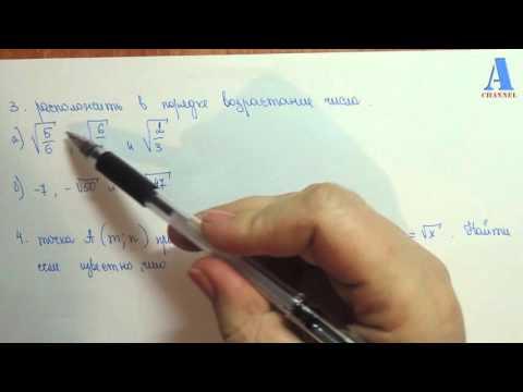 Самостоятельная работа 7 (8) вариант В1 (сборник Ершовой А.П..Голобородько В.В)