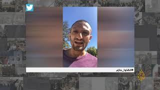 🇪🇬 وائل غنيم يتهم نجل #السيسي الضابط بالمخابرات العامة بالوقوف وراء اعتقال أخيه