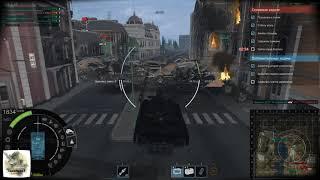 4 танкиста и девушка с барбариской. Безумец за 40 минут
