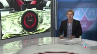 Новости хоккея 12 октября 2012 года
