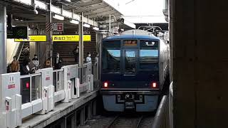 [音程未変更]207系S44編成+Z3編成快速宝塚行き 京橋駅発車