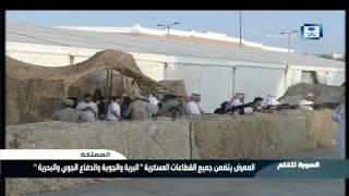 الصورة تتكلم - معرض القوات المسلحة ضمن فعاليات أبها عاصمة السياحة العربية