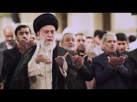 Namaz / Prayers of Leader Ayatullah Ali Khamenei