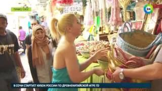 Время отпусков: что Тунис может предложить россиянам(ТУРИЗМ НОВОСТИ: В Тунисе круглый год хорошая погода: фрукты, море и солнце, и здесь ждут россиян – спешно..., 2016-05-27T08:33:44.000Z)