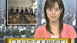 ニュース読みは植田有紀子アナウンサー.