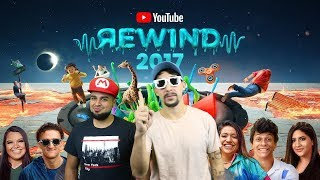 NO PEWDIEPIE? 😡 Reacting to YouTube Rewind: The Shape of 2017   #REACT #YouTubeRewind