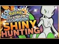 LIVE ULTRA WORMHOLE SHINY MEWTWO HUNTING Pokemon Ultra Sun And Ultra Moon Shiny Hunting W HDvee mp3