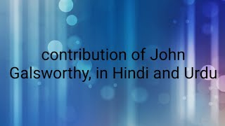 Contribution of John Galsworthy in hindi