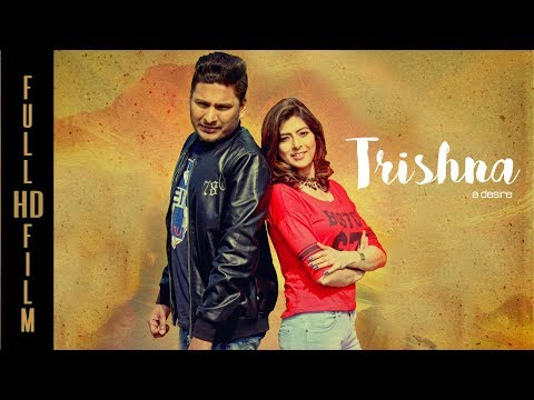 TRISHNA A Desire | Hindi Short Movie | Kumaar Gaurav | MRG Motion Films