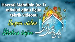 Təbrik videosu - Həzrət Mehdinin (əc.f) mövlud günü üçün (super video)