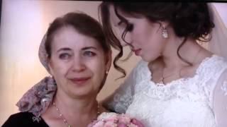 Свадьба Камилы и Тимура