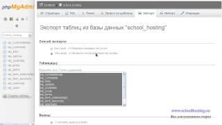видео Как правильно переехать с DLE на WordPress (инструкция)