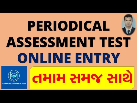 Periodical Assessment Test ONLINE ENTRY II PA TEST ONLINE ENTRY