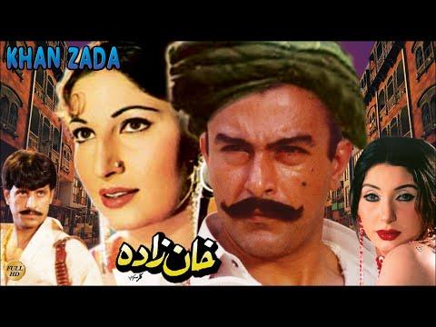 KHANZADA (2001) - SHAAN & SAIMA - OFFICIAL PAKISTANI MOVIE