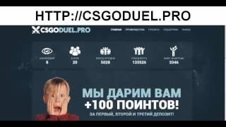 Cs go частота превышена, cs go не ищет соревновательный режим(, 2016-05-11T19:49:00.000Z)