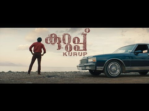 Kurup Movie Sneak Peek   Dulquer Salmaan   Srinath Rajendran   Wayfarer Films   MStar Entertainments