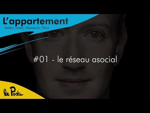 Le Réseau Asocial / L'Appartement #1 / Le Poste
