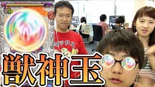 【モンスト】獣神玉を手に入れるチャンス!曜日ダンジョン上級をプレイ thumbnail