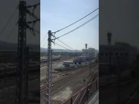 Shinkansen ride from Kyoto to Kansai International Airport Osaka, Japan.