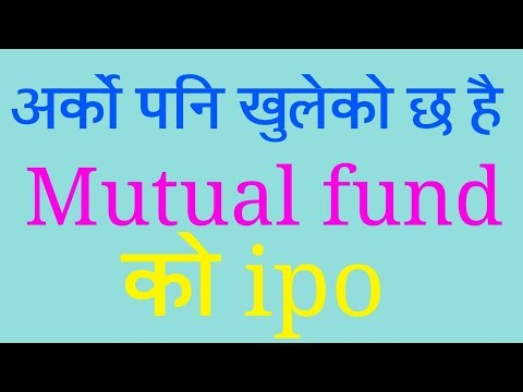 Ipo of mutual fund || Share market