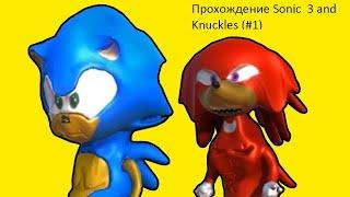 Прохождение игры Sonic 3 and Knuckles (#1)