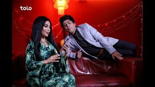 کوچ سرخ - با آریانا سعید -  قسمت اول / Kawche Sorkh - With Aryana Sayeed - Ep. 01