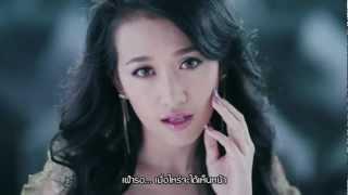 [Official MV] คนไร้ค่าที่เธอไม่แล - ซาย หทัยชนก