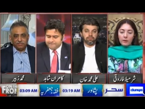 On The Front 6 June 2016 - Why would investor come to Pakistan?