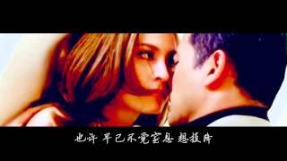 【自制 MV】斯德哥尔摩情人  Kwan usamanee x Tui