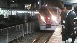 西武池袋線 特急ニューレッドアロー(10000系)最終運転日