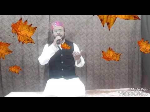 Zara idhar bhi nigahe karam garib nawaz