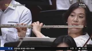 Arirang Fantasy / Seoul Civic Philharmonic Orchestra & SICO