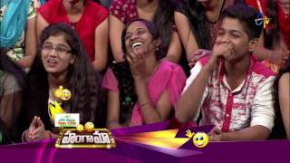 Hungama | 17th January 2017 | Latest Promo | ETV Plus