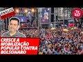 Análise Política com Rui Costa Pimenta (4.6.19) - Cresce a mobilização popular …