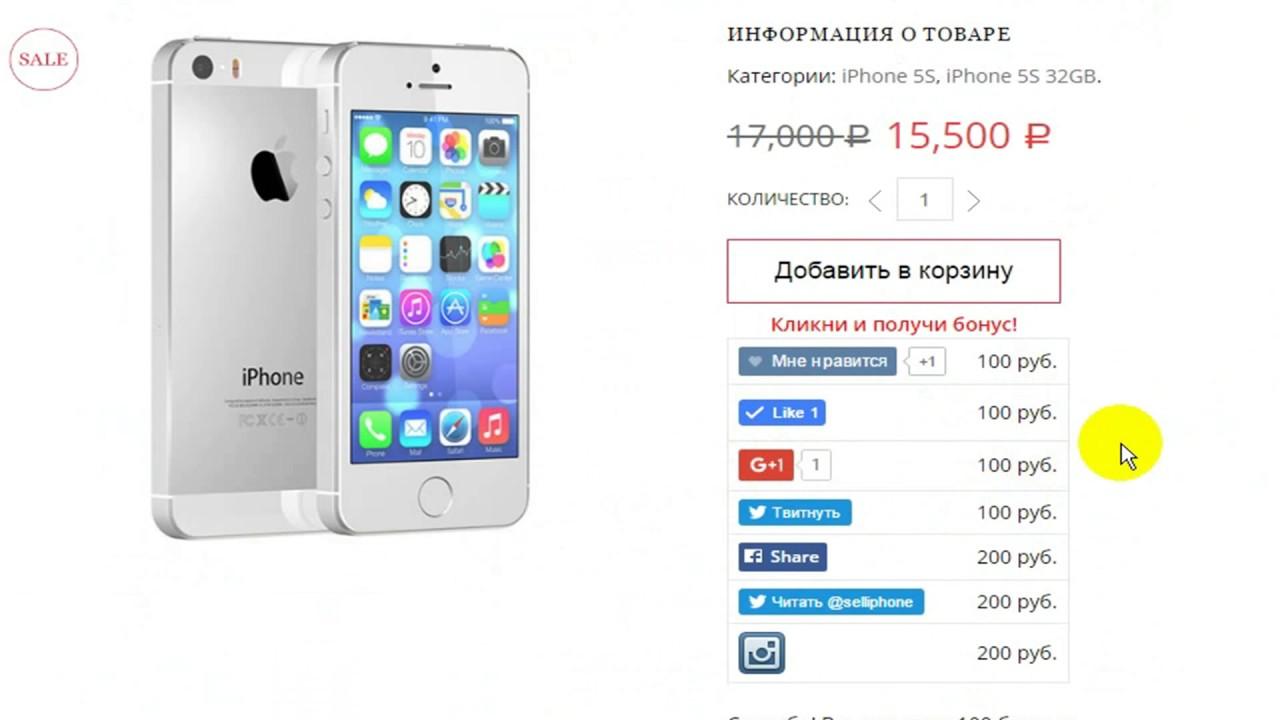 Самый дешевый: самые дешевые iphone x в сша, японии и гонконге. Именно сюда за ними летят представители серого рынка apple в россии, когда берут. В данном случае мы предполагаем, возможность прилететь в страну, добраться до apple store, купить iphone x, если он там будет в наличии,