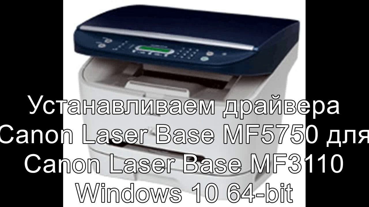 CANON LASER MF3110 WINDOWS XP DRIVER