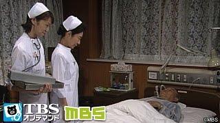 河合(北見唯一)を強引に退院させようとした千代子(松谷令子)は、それ以来...