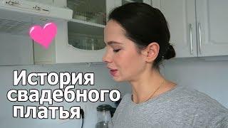 VLOG: История моего свадебного платья / Караоке конкурс, выиграли 100 тыс тг thumbnail