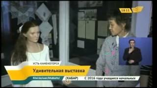 В Усть-Каменогорске открылась выставка восковых фигур