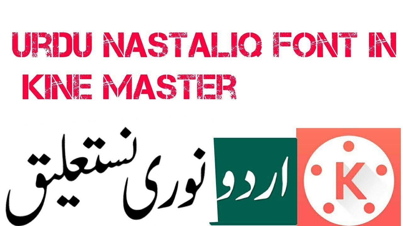 urdu nastaliq font in kine master by educare