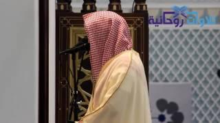 وعاد الشيخ ناصر القطامي في هذه العشائية البديعة