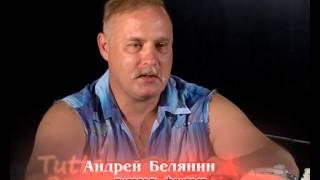 Tutto Bene или разговоры о жизни - Андрей Белянин